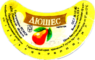 дюшес