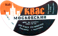 московский квас